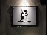 vinvino
