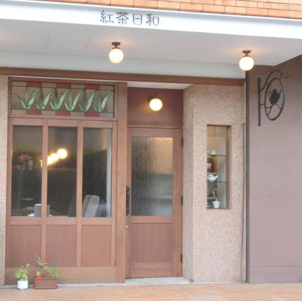 koutyabiyori2