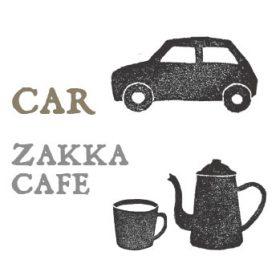 車と雑貨カフェ