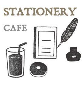 文具カフェ