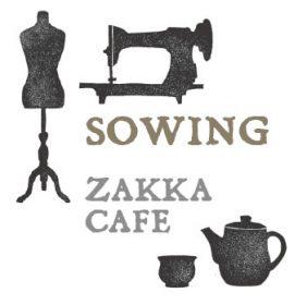 ソーイングカフェ