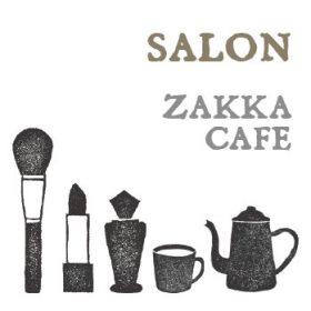 サロンカフェ